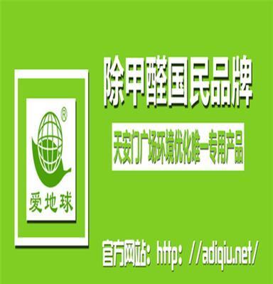 广州华智弘润环保科技有限公司