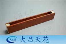 廠家專業批發直銷 木紋鋁方通 木紋鋁單板 3D4D手感木紋