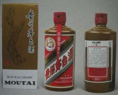 臨滄哪里有回收老茅臺酒的87年茅臺酒價格