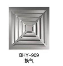 供应欧普BHY-909厨卫换气扇