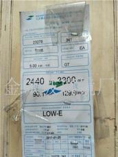 家电幕墙高透Low-e玻璃3.2mm---12mm