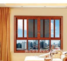 佛山斷橋鋁型材廠家 京美75系統窗鋁型材
