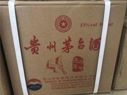 山东省潍坊-来这家看看国营茅台回收