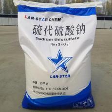 硫代硫酸钠厂家工业级98小颗粒大苏打海波