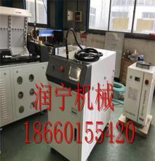 潤寧RN-H200S/H400S/H750S激光焊接機金屬工藝品焊接