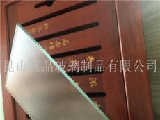 昆山防炫钢化玻璃AG厂家