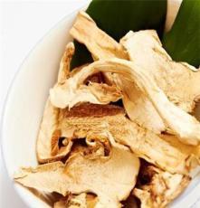 云南丽江特产野生菌松茸一级 野生松茸食用菌干品散装 包邮