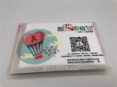 新春佳節臨近,廣告餐巾紙免費送