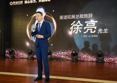 渠道拓展总裁徐亮开创餐饮创投圈全新模式