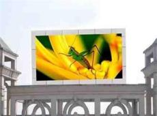 LED广告大屏幕价格
