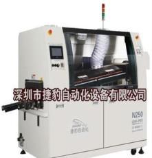廠家供應3.8米捷豹無鉛氮氣日東勁拓波峰焊N350