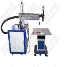 山東金屬鋁字廣告字激光焊接機,激光焊字機價格