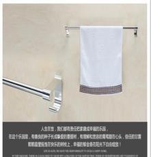 東莞單桿毛巾桿定制 空鋁浴室五金掛件套裝定制生產廠家