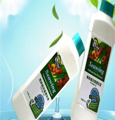 厂家直销果蔬餐具清洗剂高效洗洁精OEM生产上海亮靓