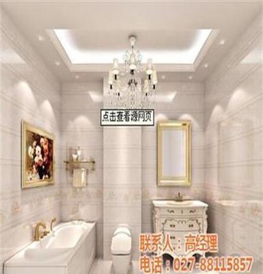 武汉卫浴、建中法标、洁具卫浴