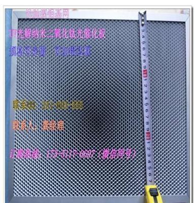 空气净化滤网光触媒铝基网杀菌银离子过滤网