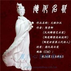 供應文姬歸漢精品陶瓷雕塑 德化高白瓷雕塑 傳統雕塑