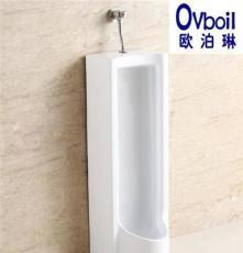 陶瓷卫浴洁具便器公共卫生间挂便器男士尿槽