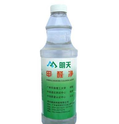 新房装修除甲醛清除剂 强力甲醛清除剂厂家光触媒除甲醛清除剂
