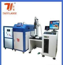 台湾金属激光焊接机凄恻配件焊接台谊厂家