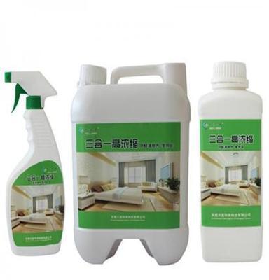 天筑 三合一高浓缩甲醛清除剂