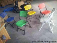 折疊椅批發商, 廣東鴻美佳廠家生產供應各類折疊椅