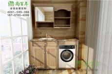 買陽臺柜要選實用和健康的,這樣的全鋁陽臺柜想不選都難!