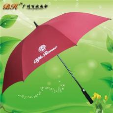 【廣州雨傘廠】定制-阿爾法羅密歐汽車傘 鶴山雨傘廠