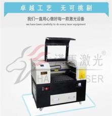 汉马激光6040水晶字激光切割机 广告激光切割机亚克力切割机