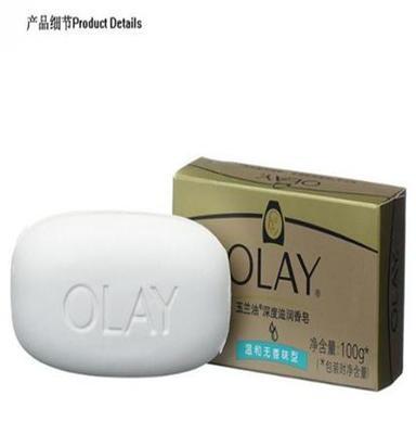 淅江义乌小商品批发市场,玉兰油香皂低价批发