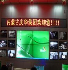 55寸LCD工业液晶监视器厂家 TORCH-55LTS