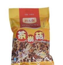 井岡山特產 供應干茶樹菇 純天然野生茶樹菇 茶樹菇208g袋裝
