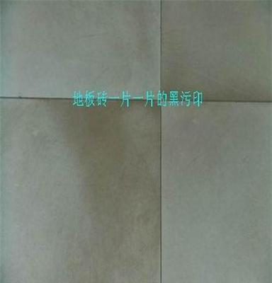 贵州地板砖清洗剂别让它影响心情