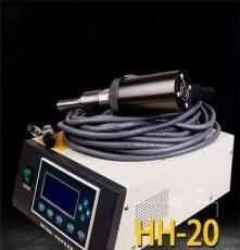 超声波塑胶熔接机吸音棉无纺布塑料手焊机 效率高超声波点焊机