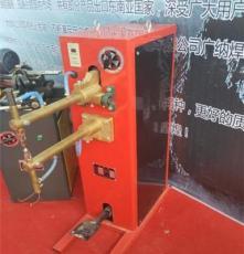 DN系列脚踏式点焊机现货厂家直销 碰焊机价格图片视频