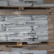 三明销售PC 塑胶料PC沙特925A 116