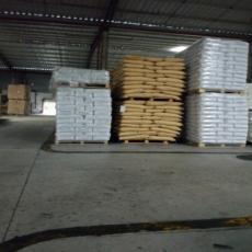 黄山供应PC 塑料PC沙特D FR