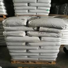 佛山供应PC 塑料PC沙特ML9696
