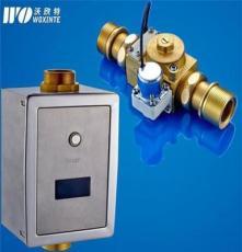 感應大便器全自動感應沖水器大便感應器全銅暗裝大便沖水閥蹲便器