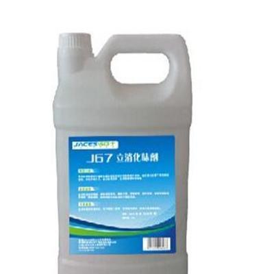 君臣Y3石材晶面处理剂/石材晶硬剂批发