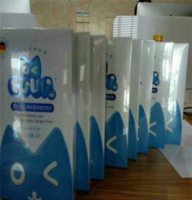 Coup妙招洗衣诚招微商代理 创业颠覆性的洗涤产品