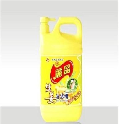 丽晶洗洁精-厂家直销2kg生姜丽晶洗洁精