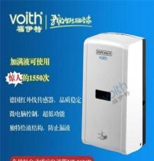 供应长沙自动感应给皂器VT-8606D