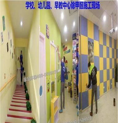 上海崇明区新房除甲醛公司-一一天清除七天入住无二次污染