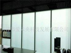 天津雾化调光玻璃厂