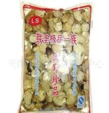 批发供应草菇片