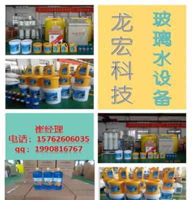 内蒙古洗洁精设备 洗衣液设备 洗化用品 质量可靠 龙宏科技