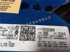 TPS73533DRVR TPS73533 固定式穩壓器