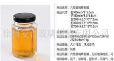 无铅即食燕窝瓶子透明玻璃密封罐喜蜜六棱蜂蜜果酱分装空小号带盖