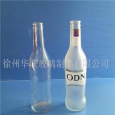 275ml鸡尾酒玻璃瓶